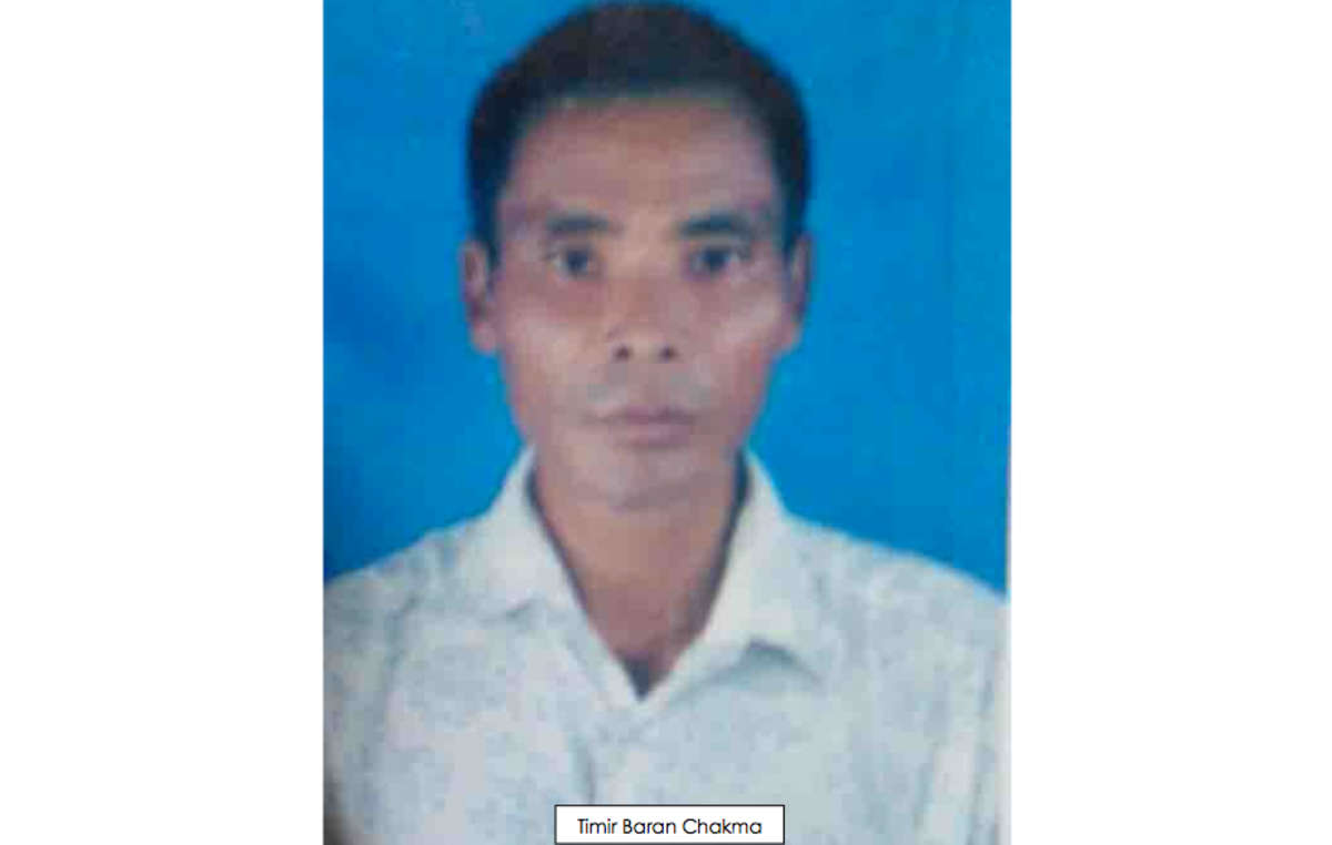 Jumma activist Timir Baran Chakma was killed after being tortured in the custody of the Bangladesh army.