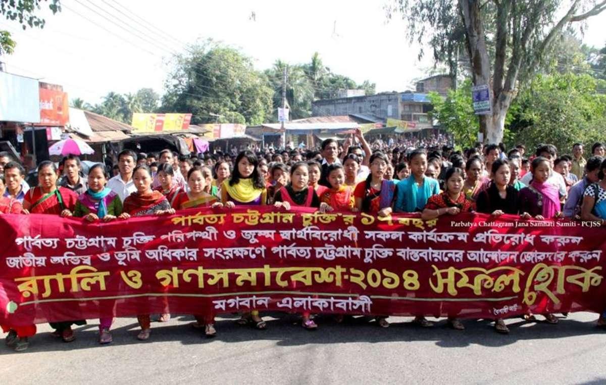 Les Jumma ont lancé une pétition afin d'attirer l'attention sur la situation dans les Chittagong Hill Tracts.