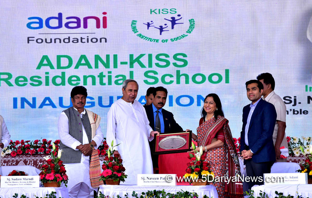 The Chief Minister of Odisha and Priti Adani, wife of Adani's founder, at the opening of the new Adani-KISS school, Jan 2020.