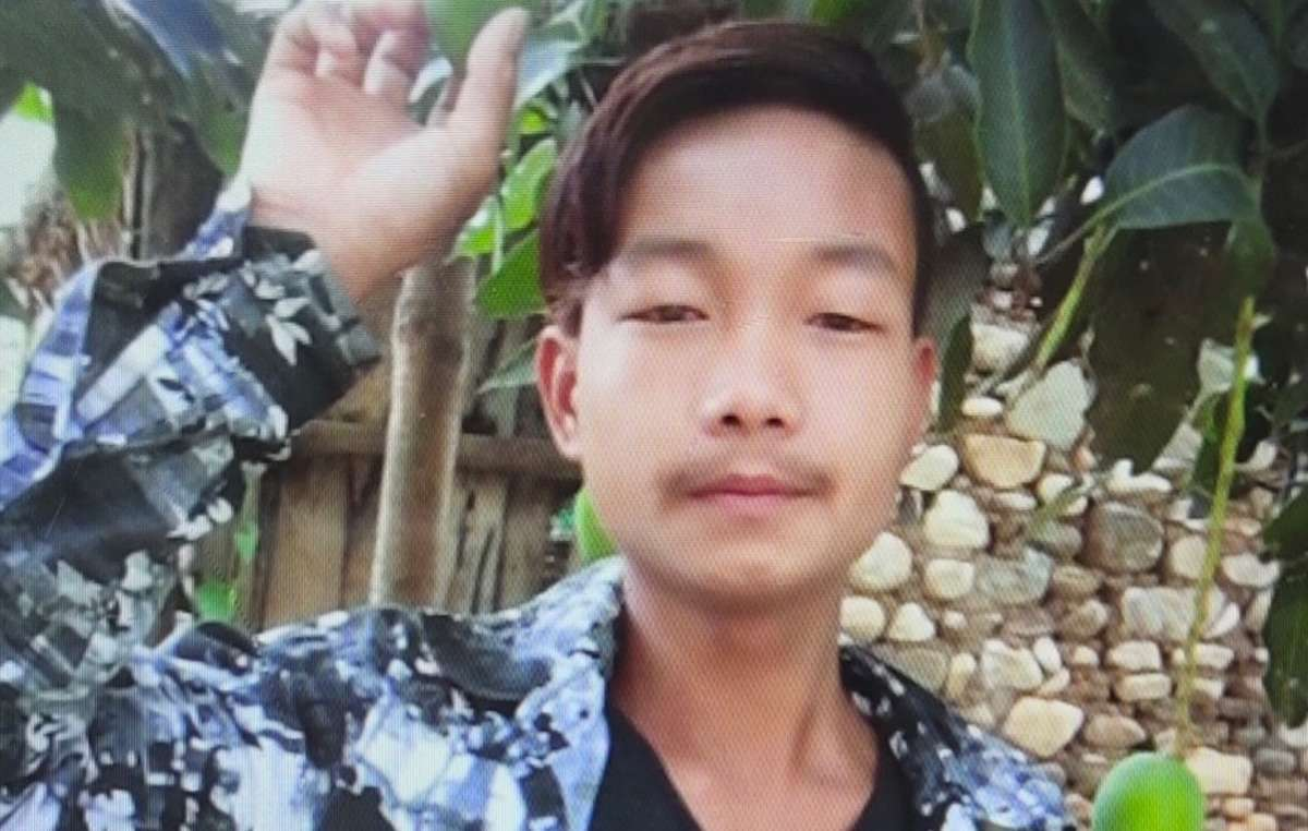 Ray Kumar Chepang
